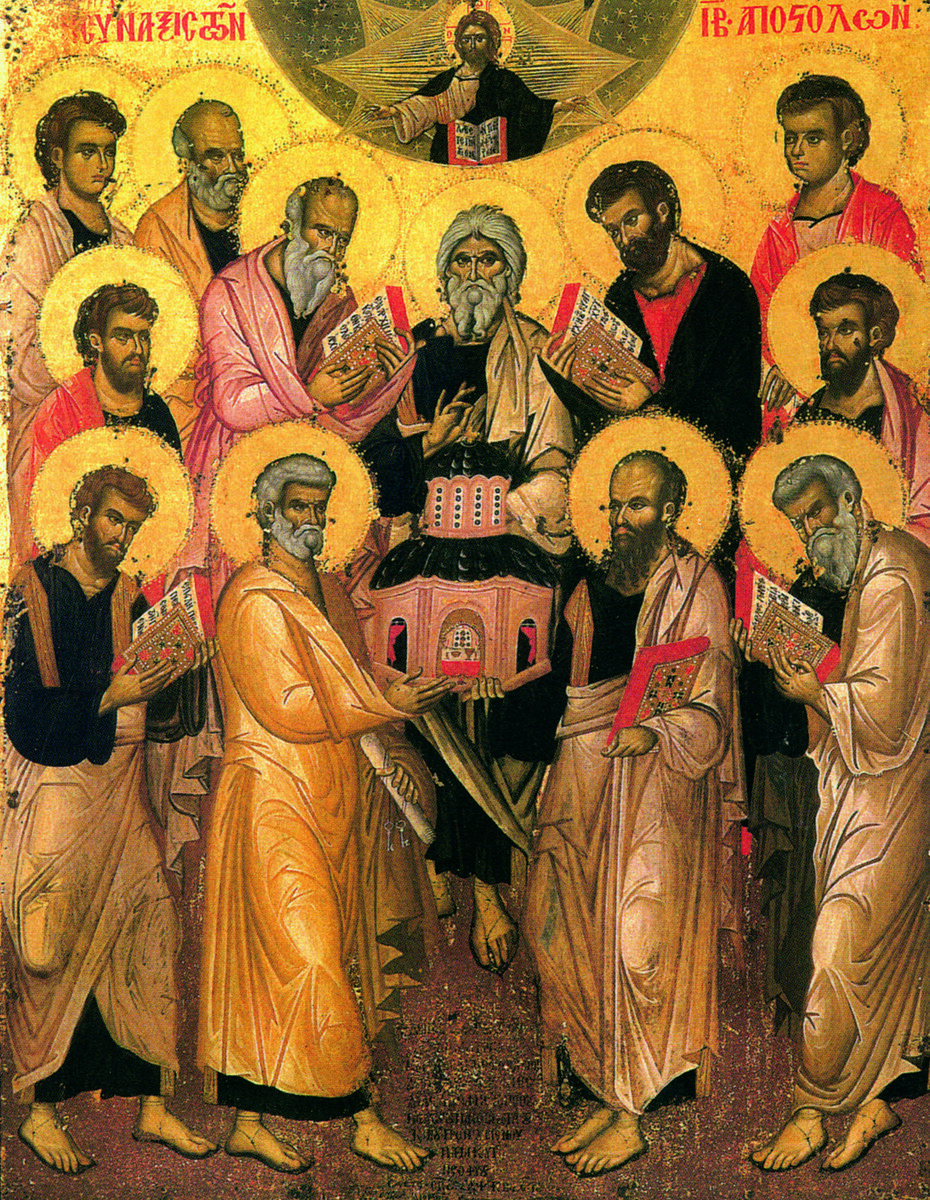 13 липня відзначається православне свято Дванадцять апостолів
