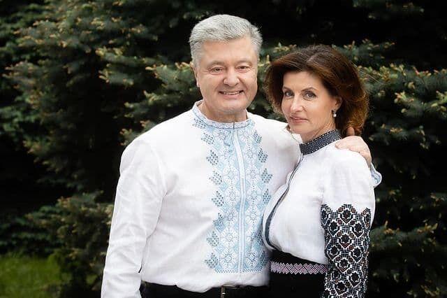 Порошенко с супругой в наши дни