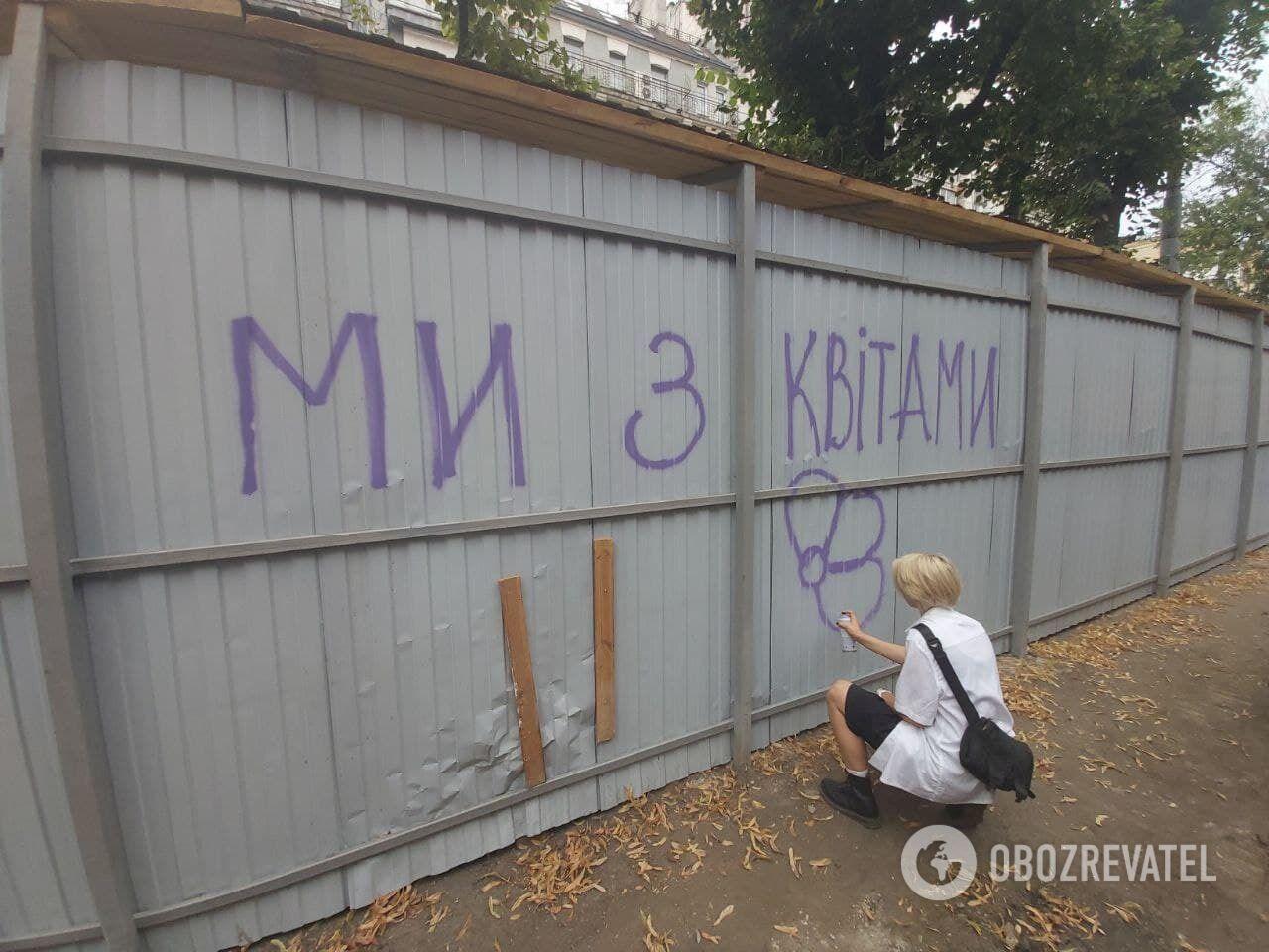 Активісти прорвалися на будівництво.