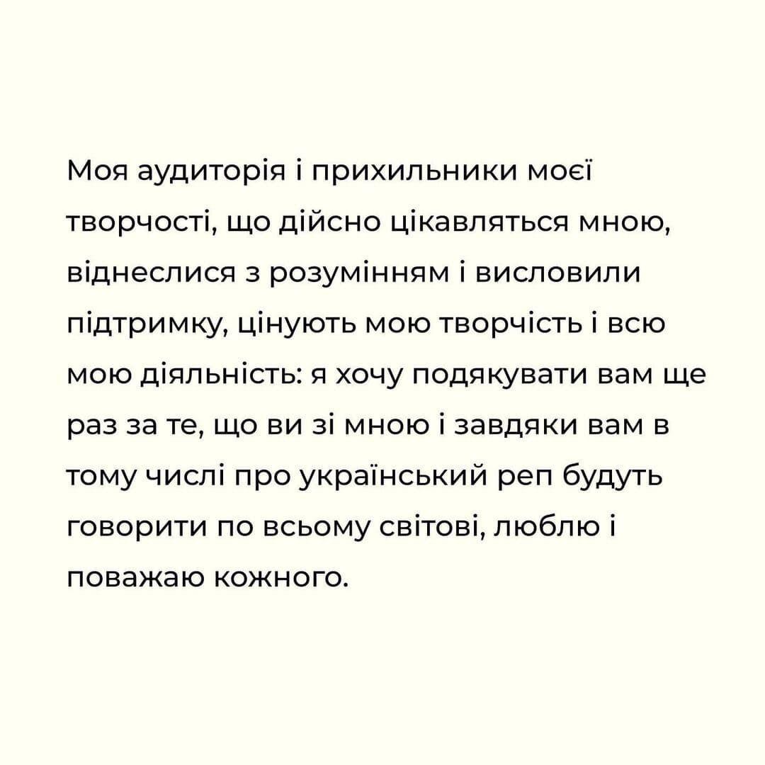 Заява Alyona Alyona.