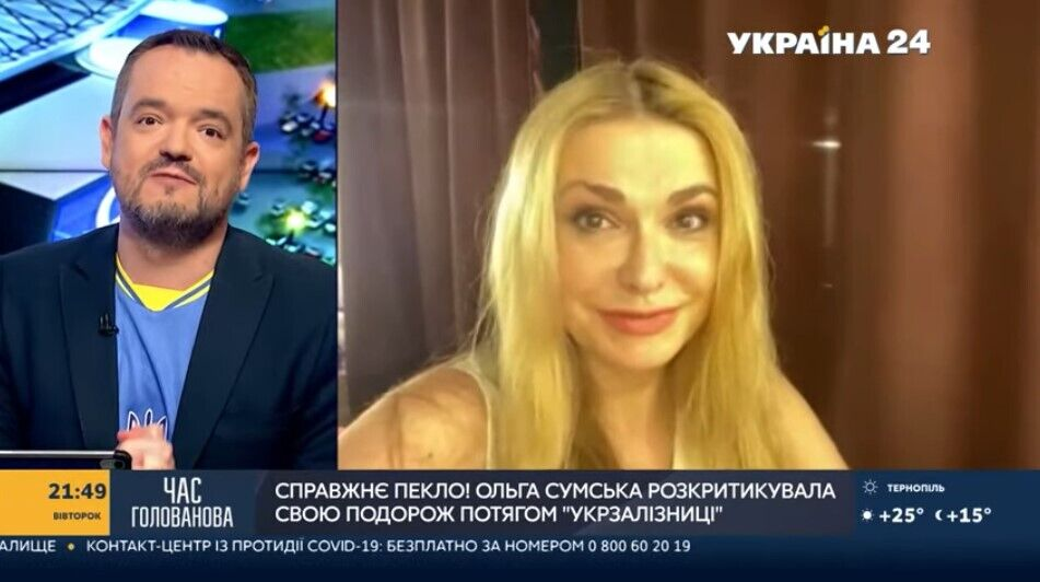 Актриса Ольга Сумская.