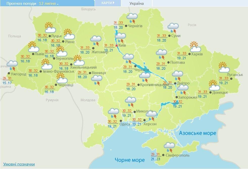 Погода в Україні 12 липня