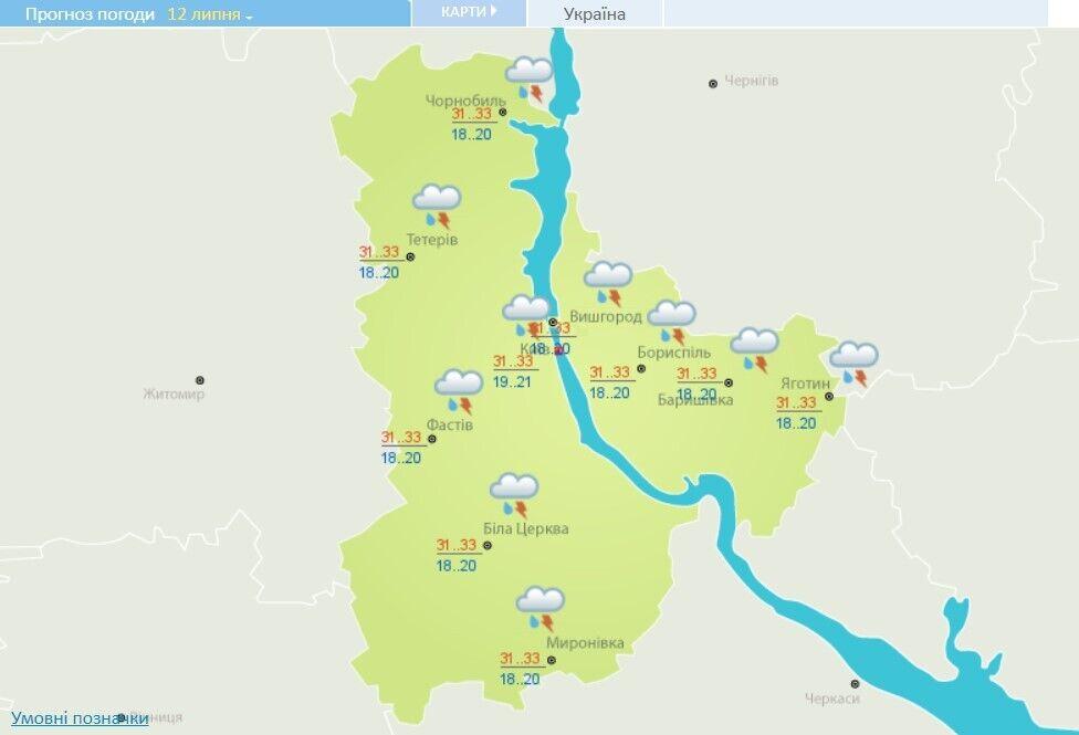 Погода в Києві 12 липня