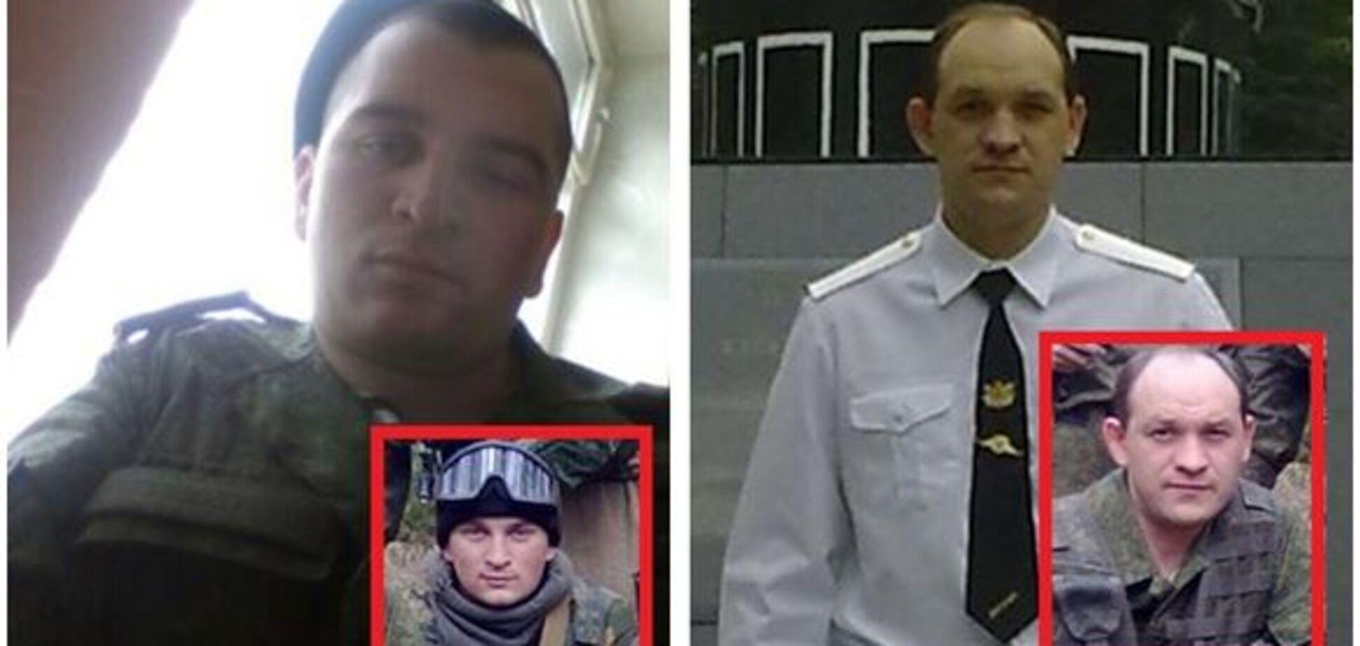 Андрєєв (ліворуч) і Макаров (праворуч).