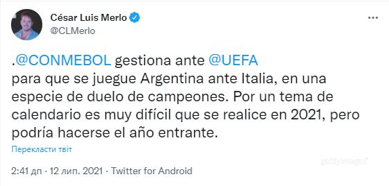 КОНМЕБОЛ запропонував УЄФА провести дуель чемпіонів