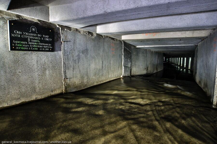 Пам'ятна табличка, присвячена загиблим у підземеллях струмка.