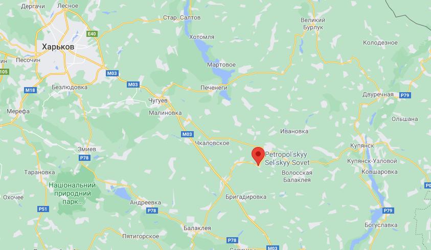 Петропілля на Харківщині