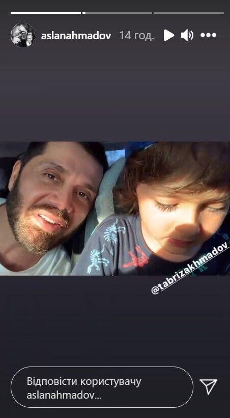 Аслан Ахмадов с сыном.
