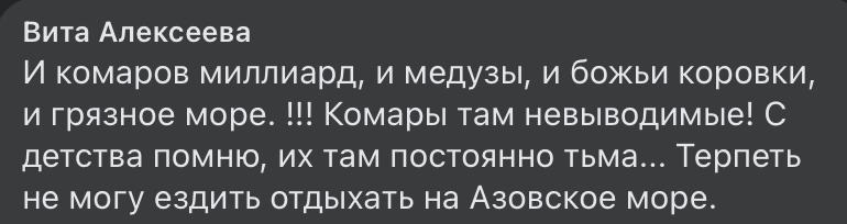 Туристы подчеркивают, что Азовское море всегда было грязным.