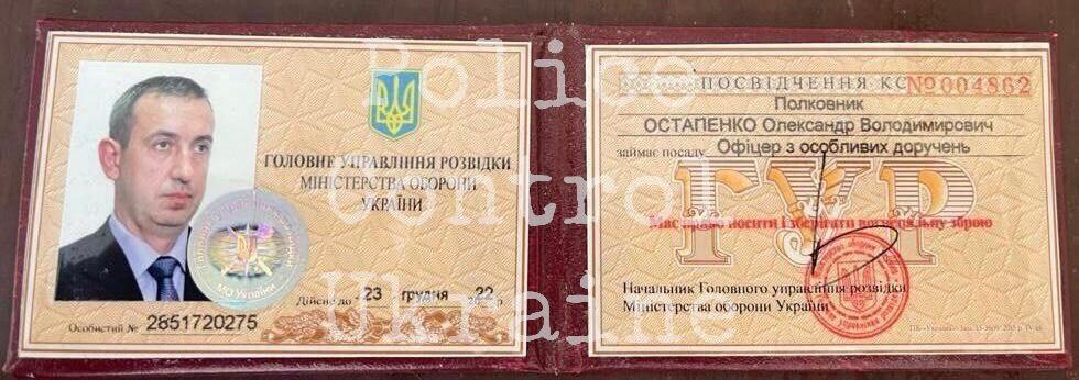 Стрілянину влаштував нібито Олександр Остапенко.