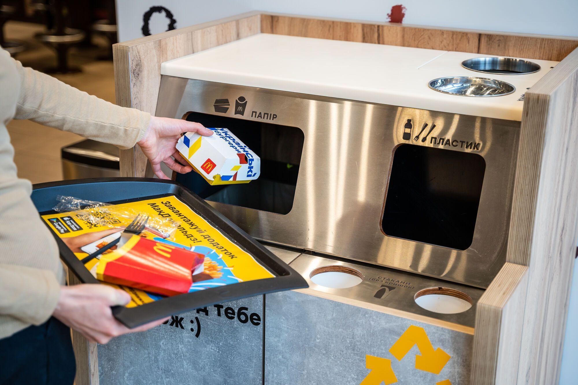 """""""Сортуй – ми переробимо"""": МакДональдз впровадив сортування і переробку відходів у залах ресторанів по всій Україні"""