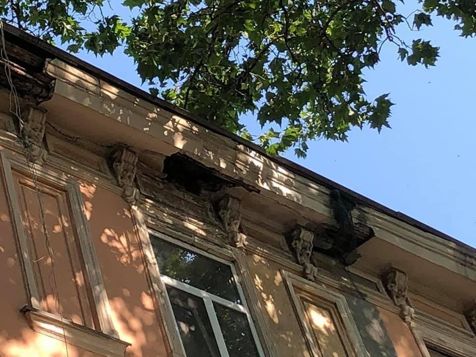 Пошкодження фасаду