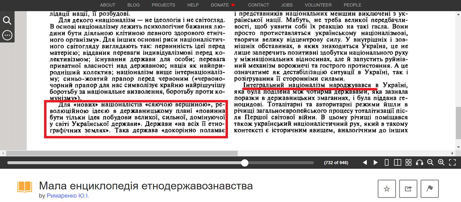 В работе Медведчука нашли копирования дословно высказываний ученых