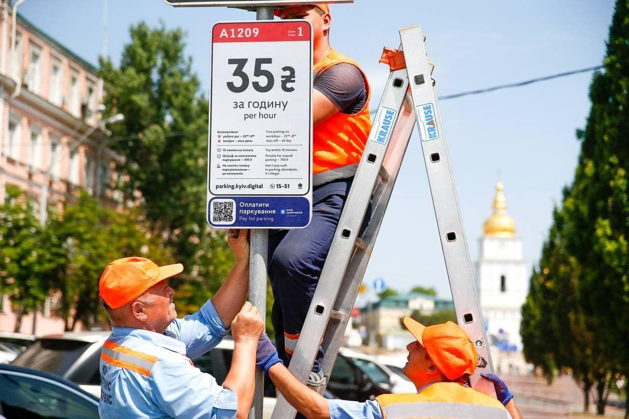 В Киеве устанавливают специальные знаки с информацией о парковке.