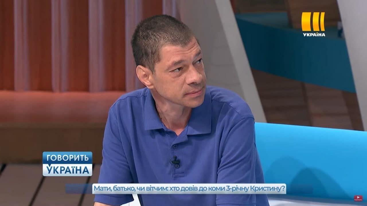 Александр Мироненко в эфире украинского телеканала