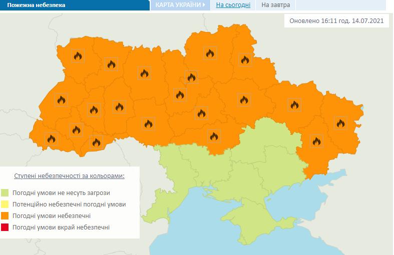 Предупреждение об опасности пожаров в Украине 15 июля.
