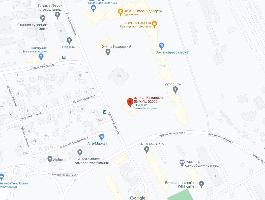 Подія сталась у Дніпровському районі.