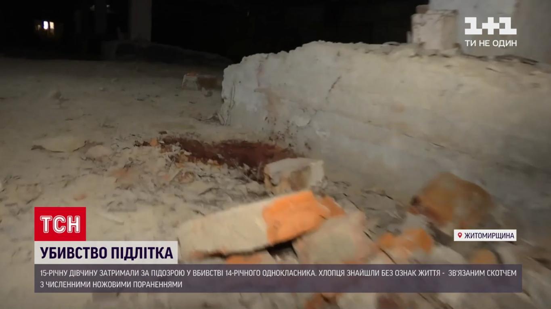 У покинутій будівлі залишилися сліди крові