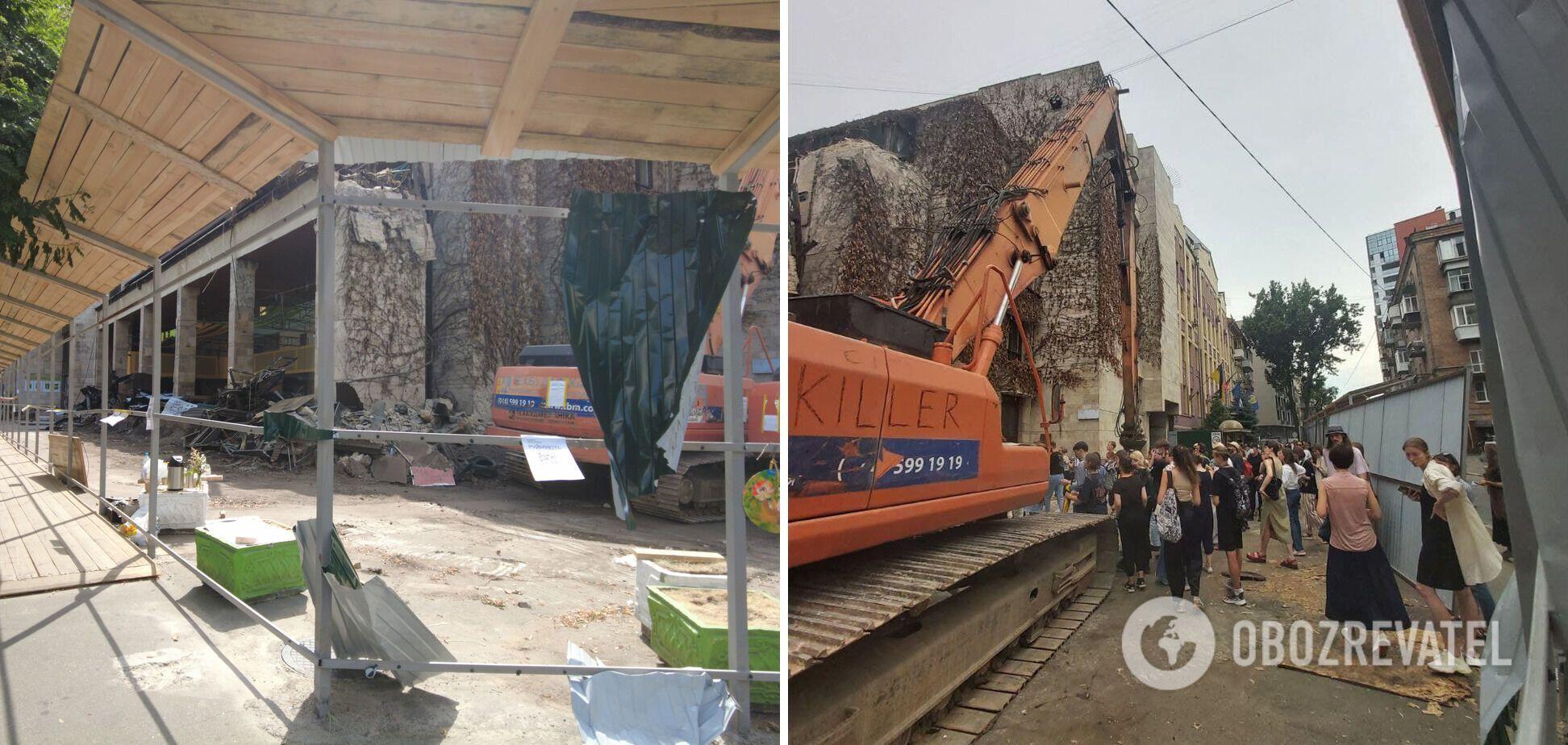 Рабочие начали снос здания