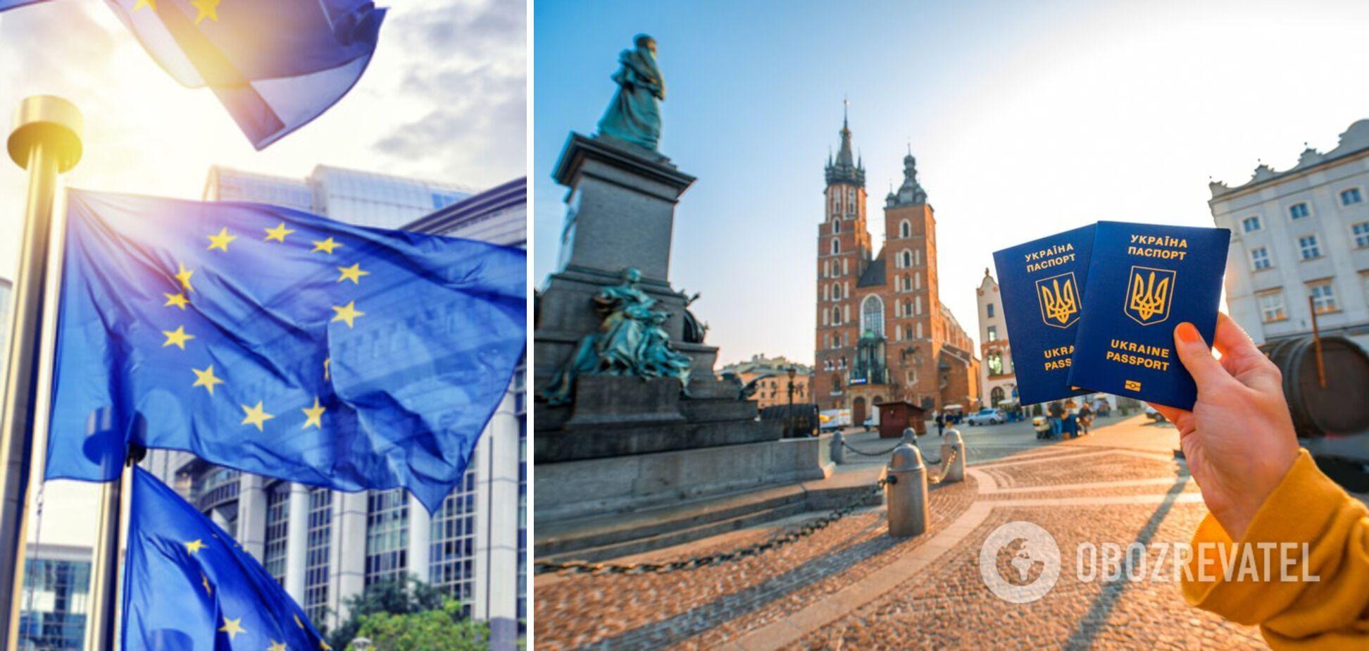 ЕС открыл границы для туристов из Украины