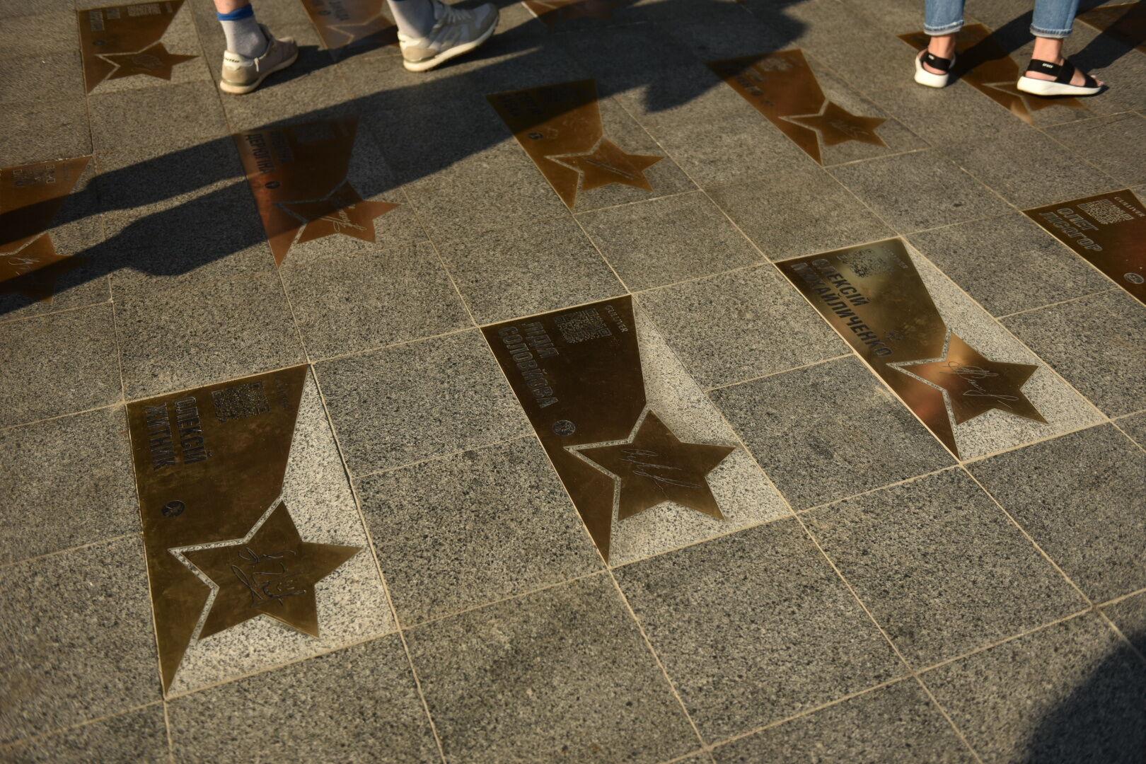"На ""Площади звезд"" почтили трех спортсменов"