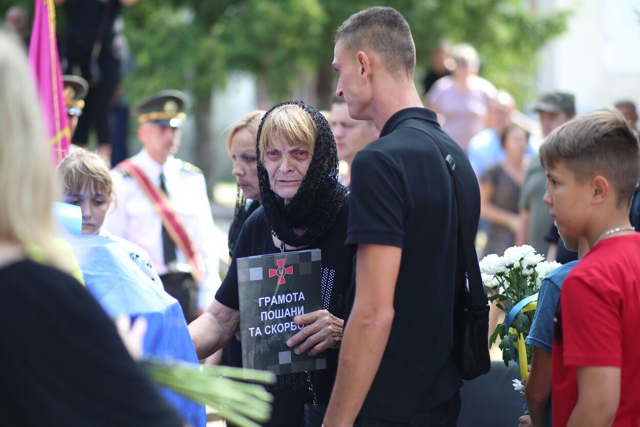 Мама та син Володимира Яськіва.