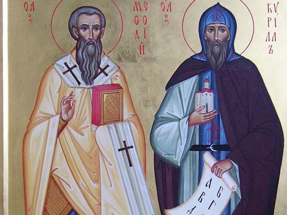 16 липня церква вшановує святих Мокія і Марка