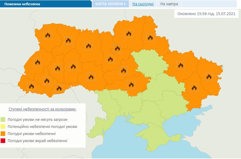 Попередження про пожежну небезпеку в Україні 16 липня.