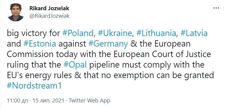 Яке рішення ухвалили в ЄС