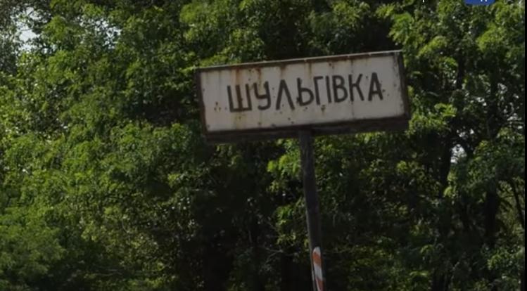 Село, в якому Олександра знайшли мертвим