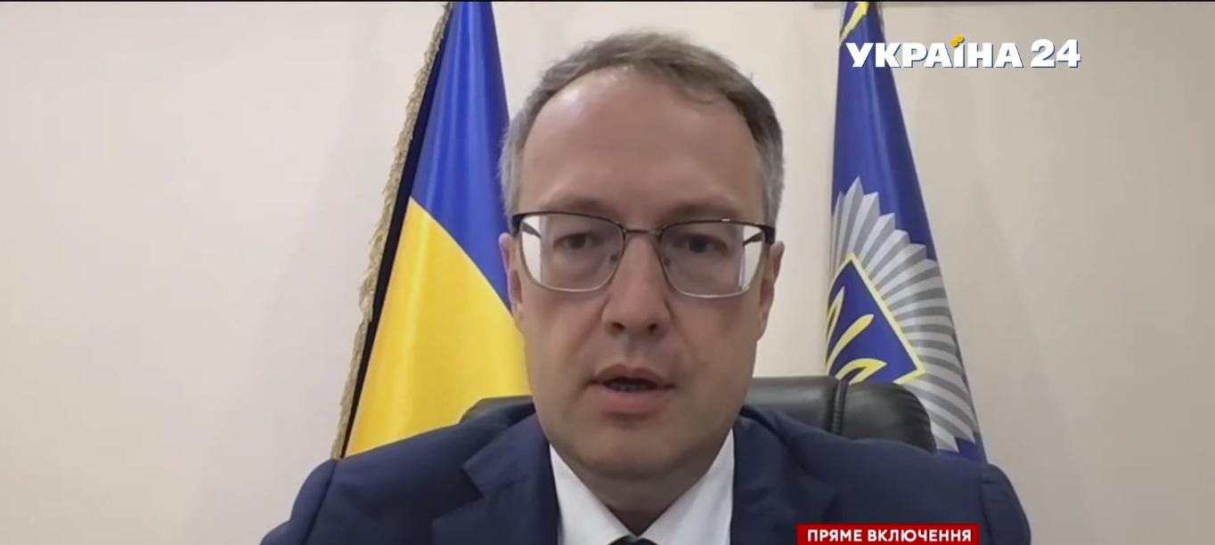 Геращенко в эфире украинского телеканала