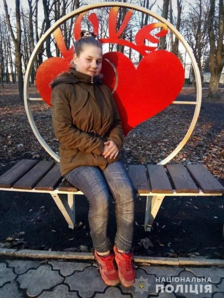 Неповнолітня приїхала до столиці з Дніпропетровщини і не виходить на зв'язок кілька днів.