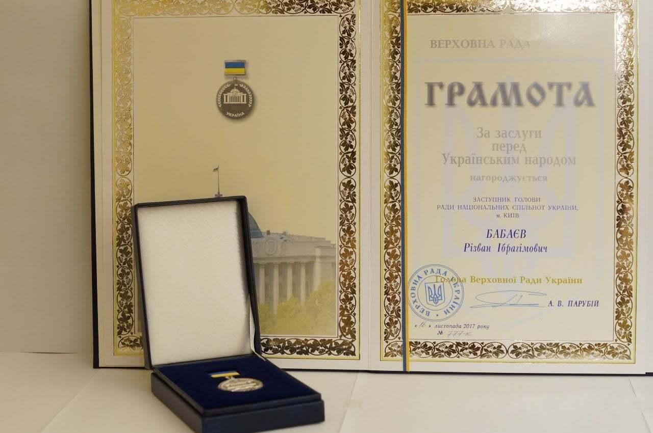 Бабаев принимал активное участие в общественно политической жизни страны