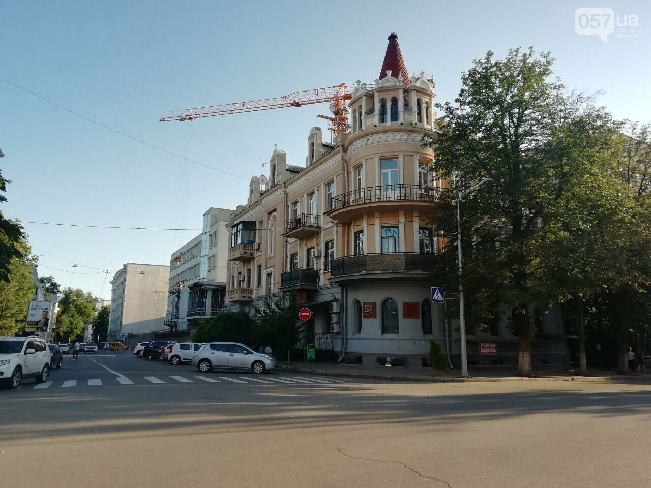 Колишній прибутковий будинок і будівля НКВС