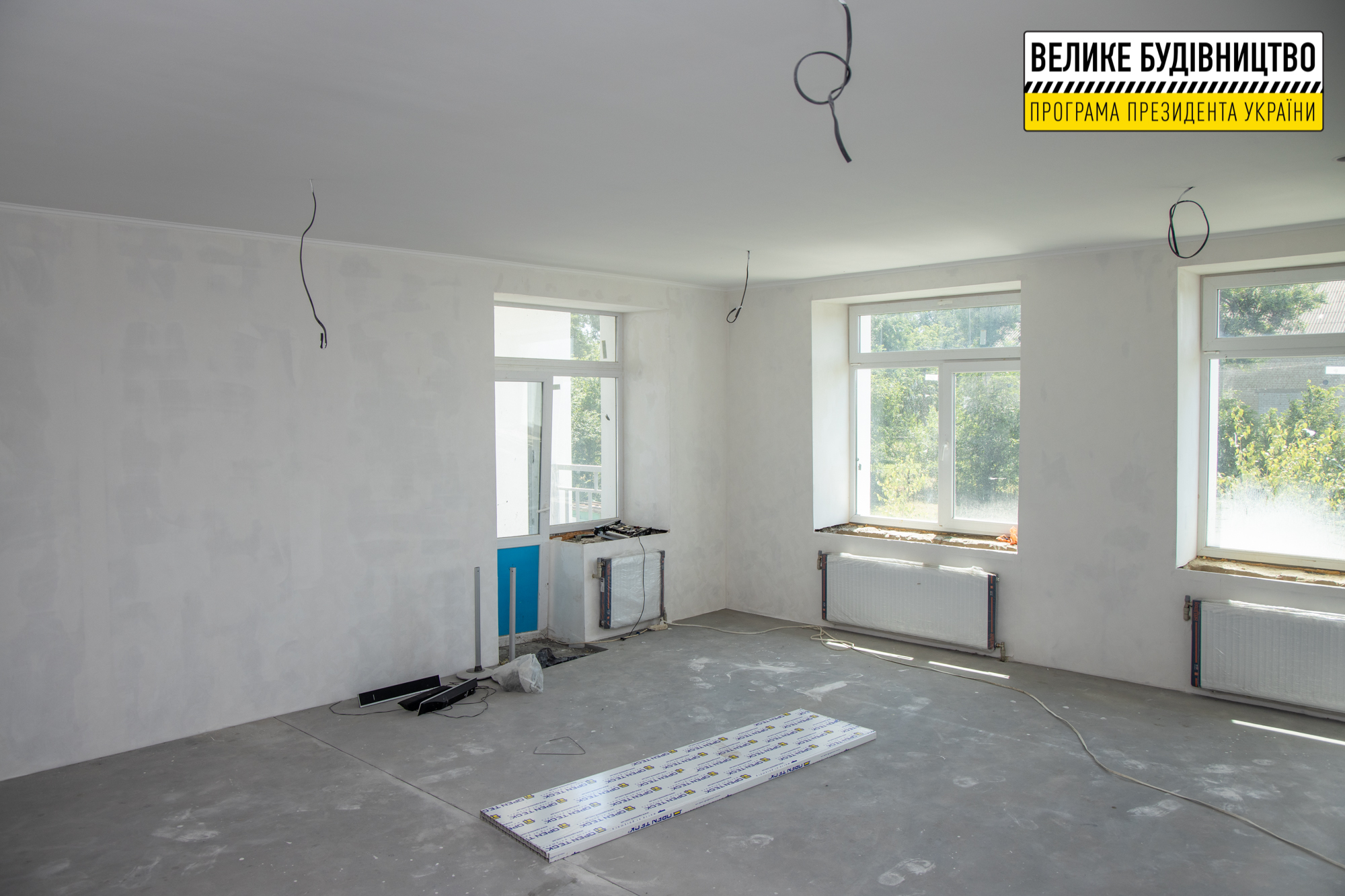 На Дніпропетровщині незабаром завершиться реконструкція дитячого садочка