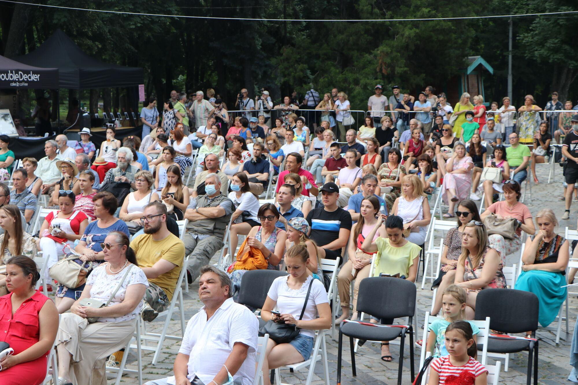 Зрители фестиваля.