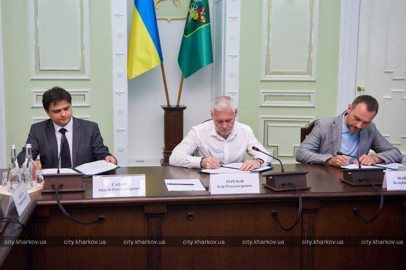 Харьков является лидером в реализации жилищных программ в Украине, отметил Гапон