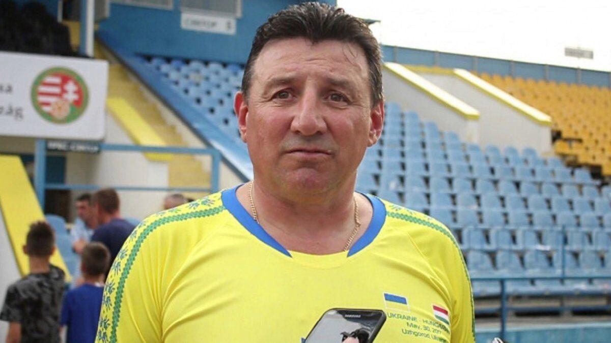 Иван Гецко.