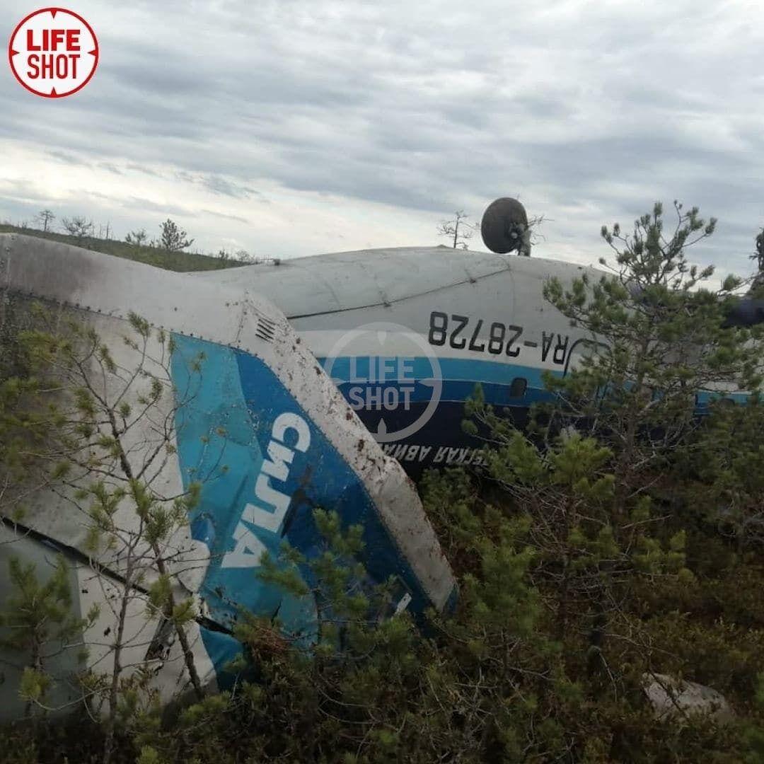 За попередніми даними, серед пасажирів і екіпажу є постраждалі