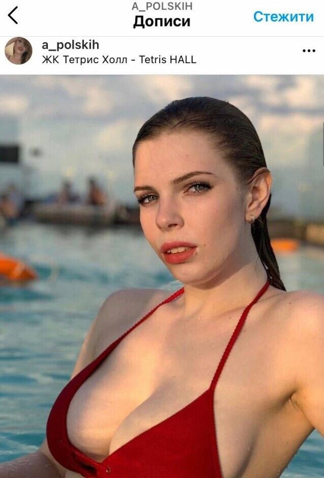 Блогерша Анастасия Полських