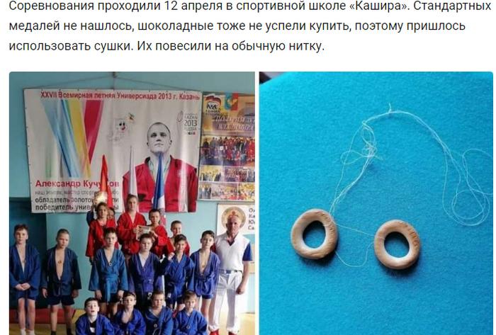 Дырка от бублика. Голодные россияне пускают слюни на нашу землю