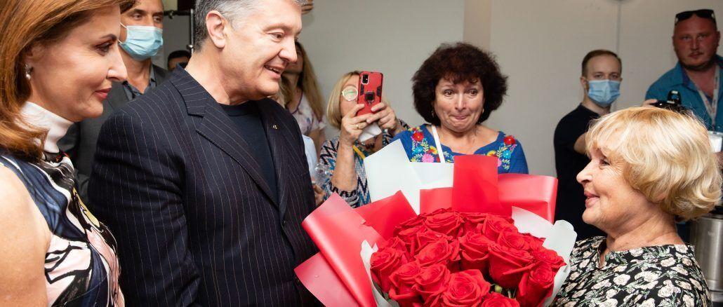 Петр и Марина Порошенко поздравили Аду Роговцеву с Днем рождения