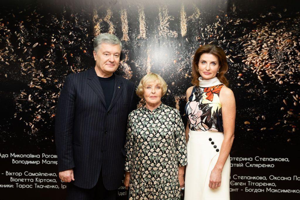 Встреча произошла на премьере документального фильма о Донбассе, в котором снялась Роговцева