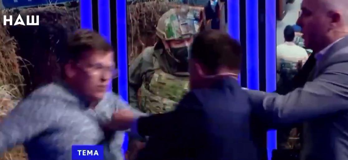 Камельчук толкнул Розенко.