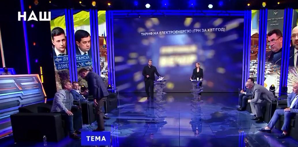 Конфликт между Камельчуком и Розенко.