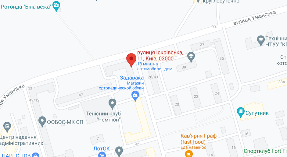 Инцидент произошел на улице Искровской.