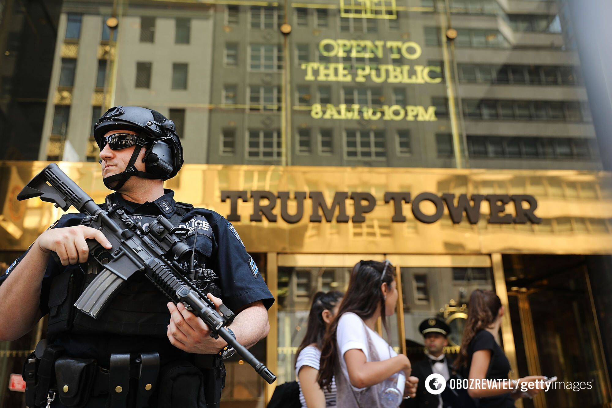 Trump Tower у Нью-Йорку