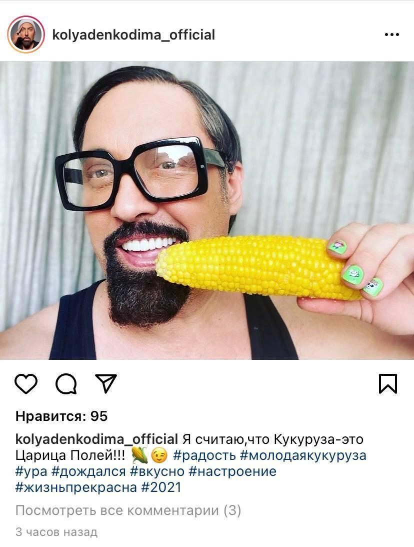 Дмитрий Коляденко поделился новой фотографию.