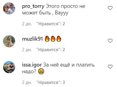 В сети отреагировали на запланированный концерт Лободы в Одессе