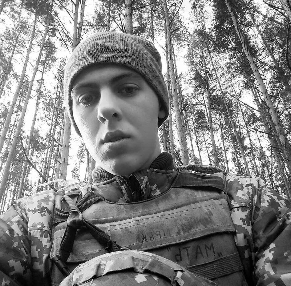Олександру Юркову було всього 19 років